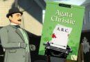 "Hercules Poirot na tropie seryjnego mordercy ""A.B.C.""!"